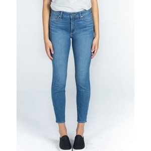 AOS L.A. Robyn High Rise Light Wash Distressed Skinny Jeans